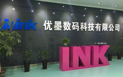 <b>What is the value of working with Umall Ink Int'l?</b>