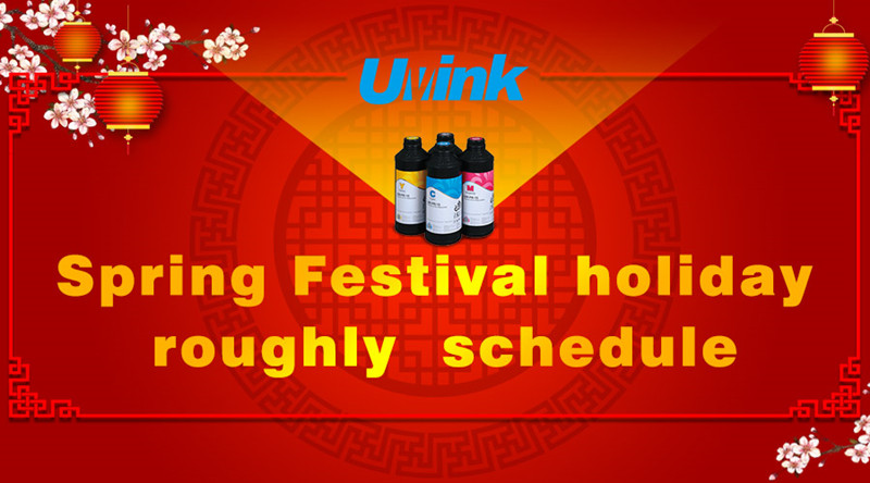 Chinese traditional New Year's day holiday roughly schedule